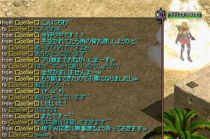 2012_10_20_1.jpg