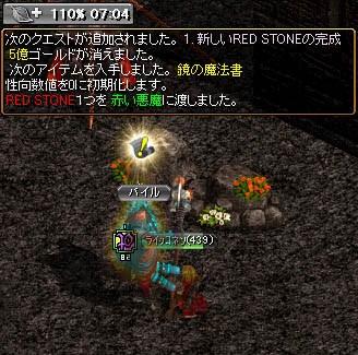 2012_10_20_2.jpg