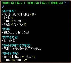 2012_10_20_3.jpg