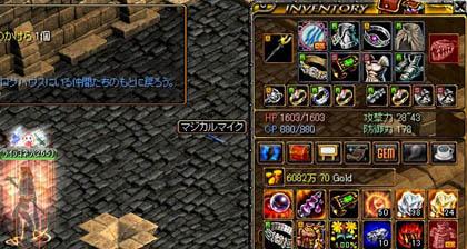 2012_10_26.jpg