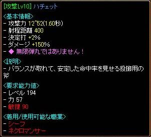 2012_10_2_2.jpg