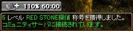 2012_10_3_1.jpg