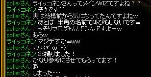 2012_10_5_2.jpg
