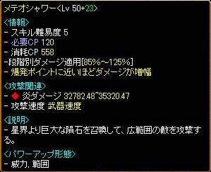 2012_10_8.jpg