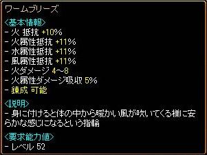 2012_10_9_4.jpg