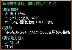 2012_10_9_5.jpg