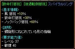 2012_10_9_6.jpg