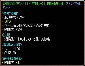 2012_10_9_7.jpg