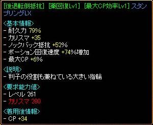 2012_10_9_8.jpg