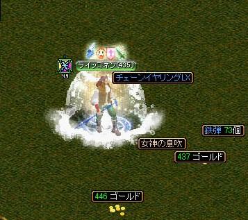 2012_11_10_2.jpg
