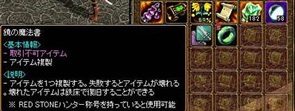2012_11_16_2.jpg