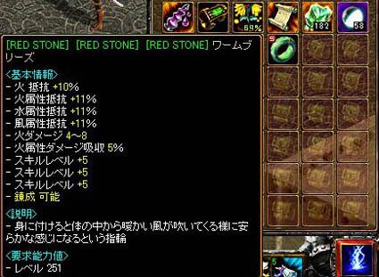 2012_11_16_3.jpg