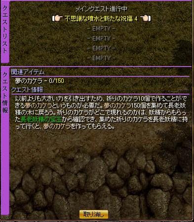2012_11_20_1.jpg