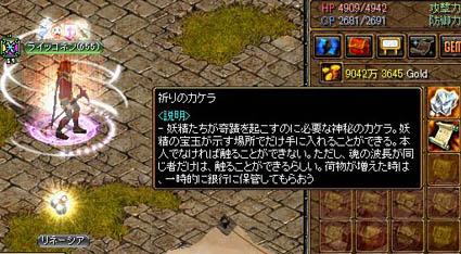 2012_11_20_2.jpg