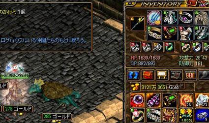 2012_11_21.jpg