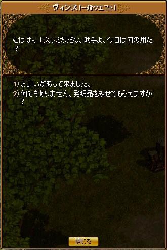 2012_11_21_1.jpg
