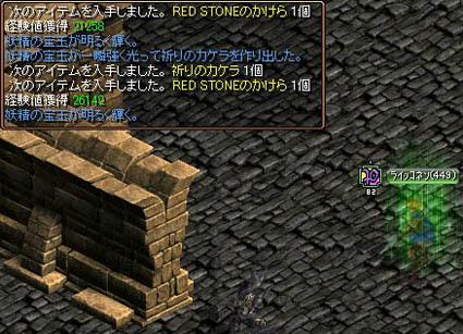 2012_11_24.jpg