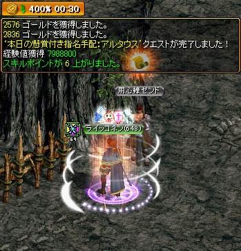 2012_11_2_2.jpg