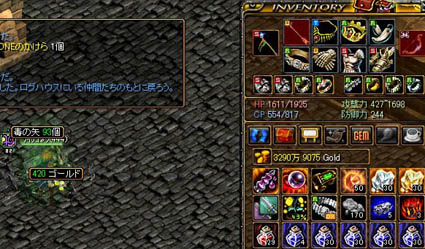 2012_11_5.jpg