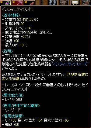 2012_11_5_1.jpg