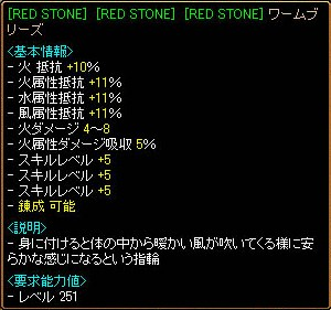 2012_12_14_1.jpg