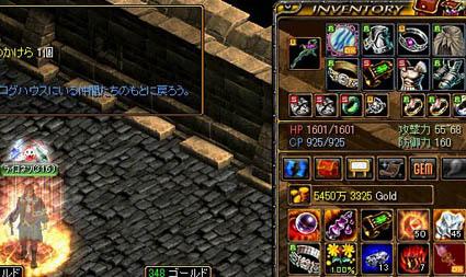 2012_12_18.jpg