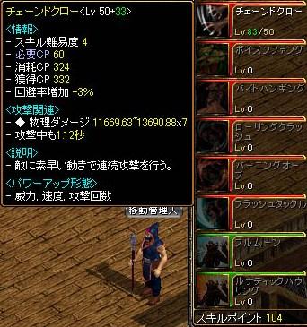 2012_12_1_3.jpg