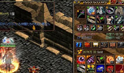 2012_12_26.jpg