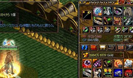 2012_12_6.jpg