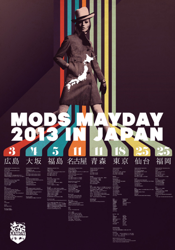 mods mayday 2013