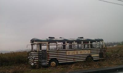 oldbus_s.jpg