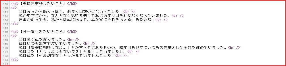 byakushityo4.png
