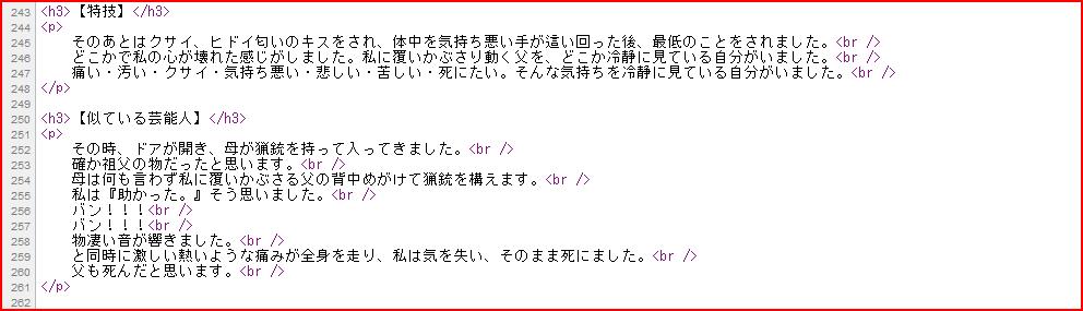 byakushityo7.png