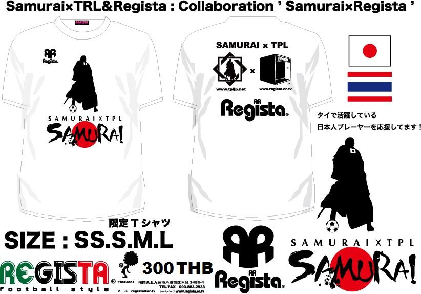 samurairegista THB