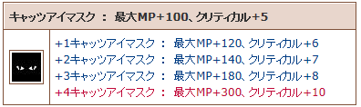 20131211-01.png