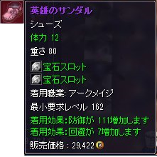 20131217-07.png