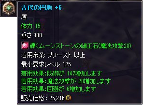 20131223-04.png