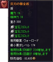 20131228-04.png