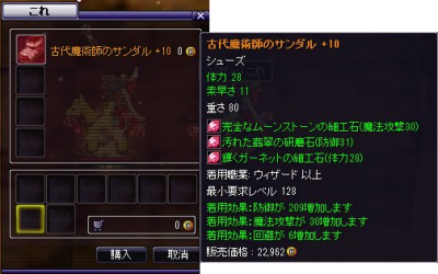 20140102-08.png