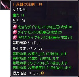 20140103-01.png