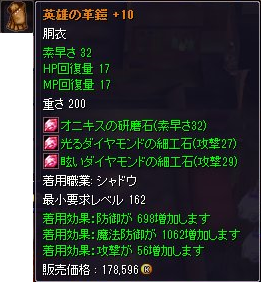 20140103-02.png