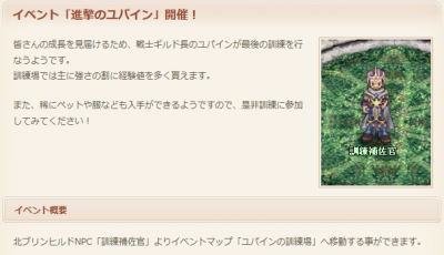 20140108-08.png