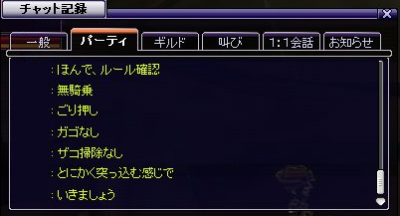 20140111-02.png