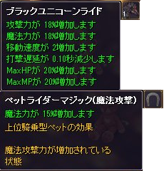 20140118-11.png