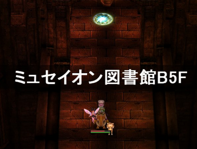 20140120-26.png