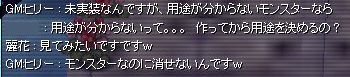 20140122-29.png