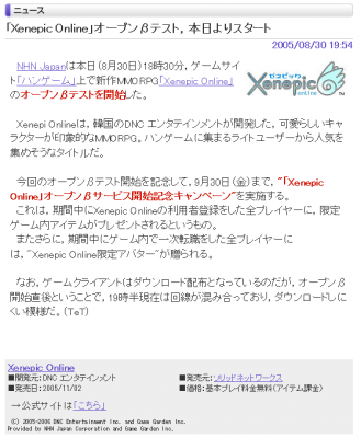 20140129-01.png
