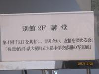 130110_13.jpg