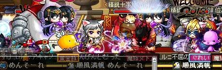 Maple130105_000538.jpg