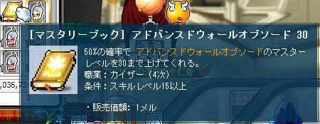 Maple130111_225317.jpg